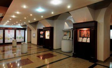 Музей денег (монет) в Грузии
