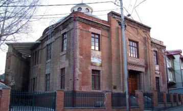 Museum of History and Ethnography of Georgian Jews named after David Baazov