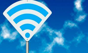 Бесплатный Wi-Fi в Тбилиси