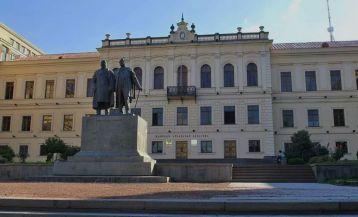 Tbilisi Classical Gymnasium Museum